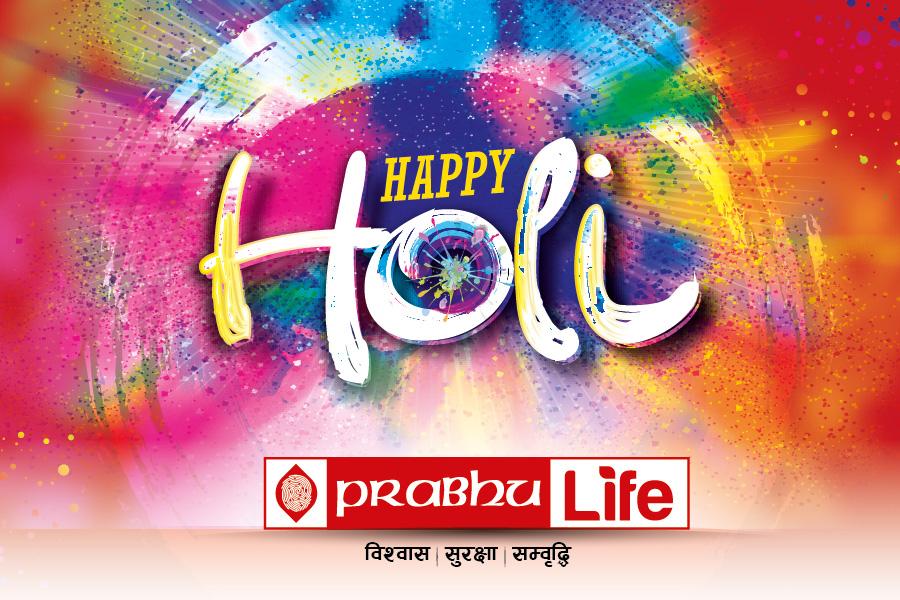Prabhu Life Insurance wishes you Happy Holi 2075
