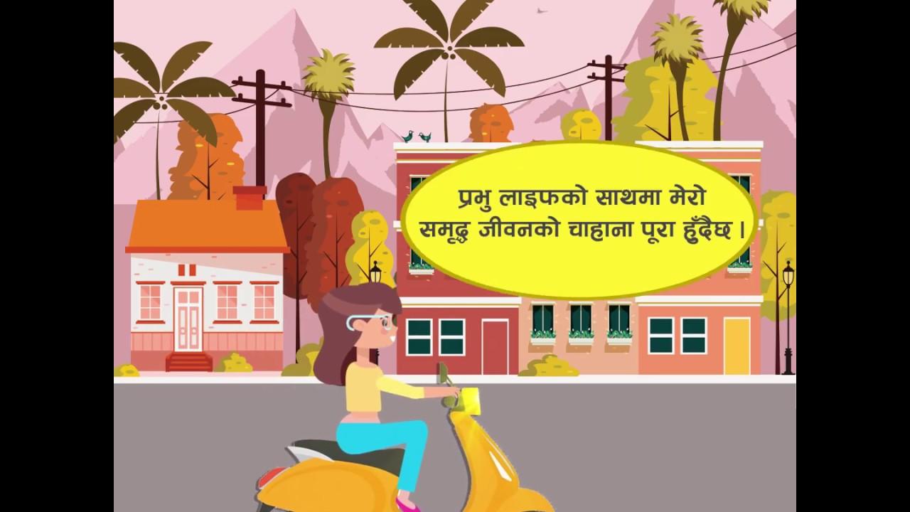 How to become Prabhu Life Agent?